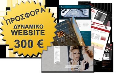 website_feb_offer