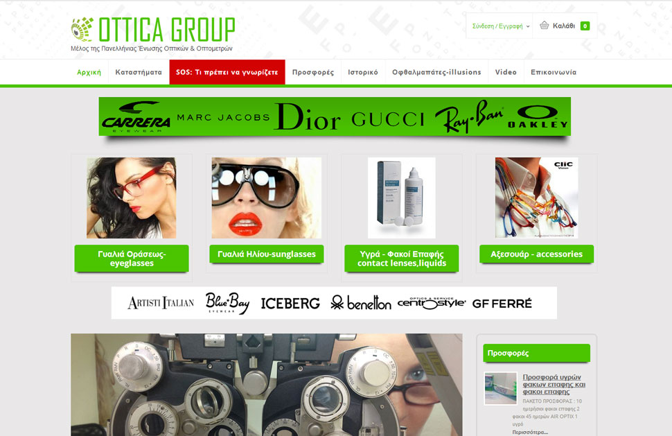 Ottica Group Preview by copyshopart websites