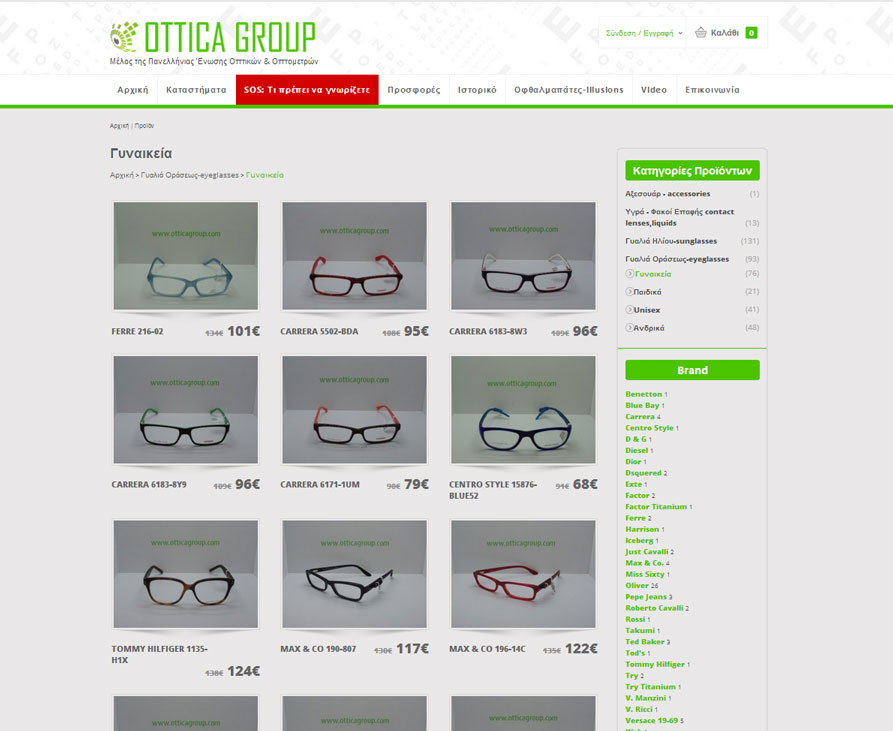 Ottica Group Products Catalogue