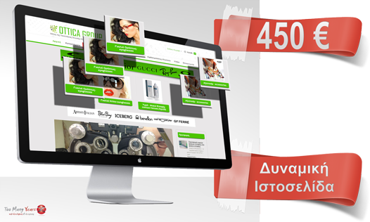 CopyShopArt - Προσφορά Ιστοσελίδας