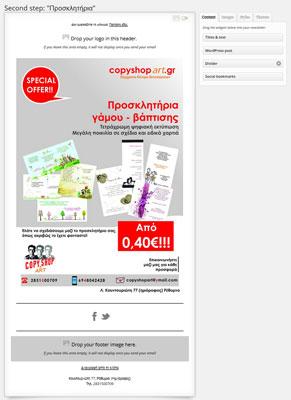 copyshop_newsletters