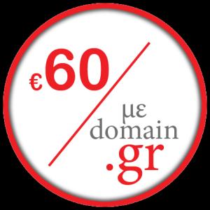 Προσφορά 2015 .gr