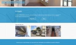 Δυναμική Ιστοσελίδα - ΧΑΤΖΑΚΗΣ & ΣΙΑ ΕΕ