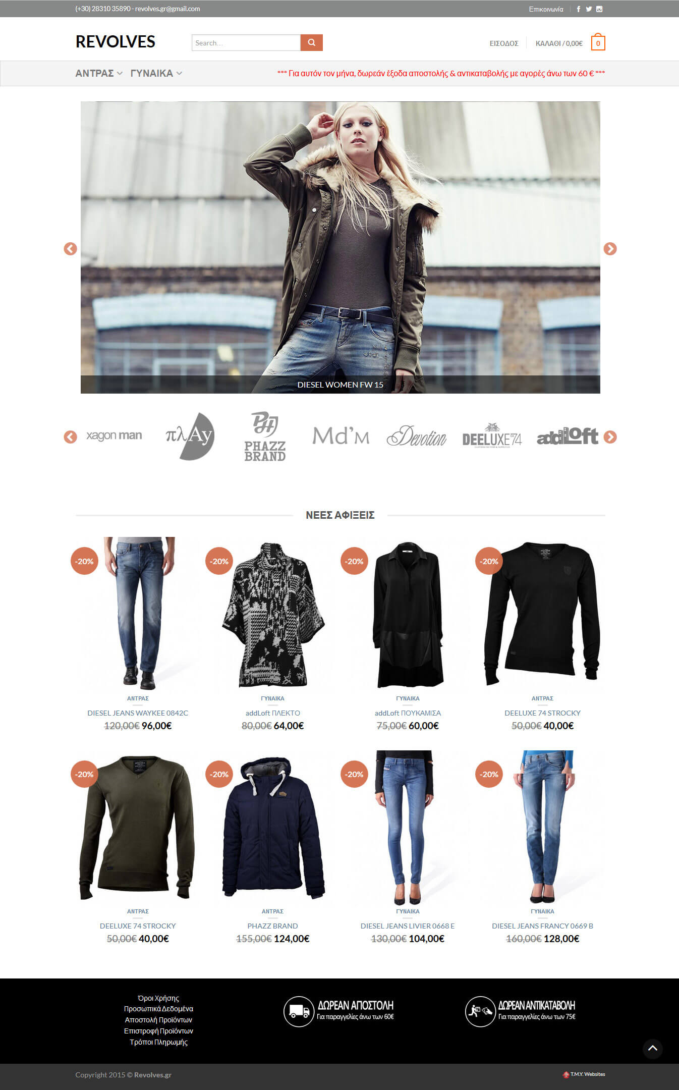 Revolves - Online Fashion
