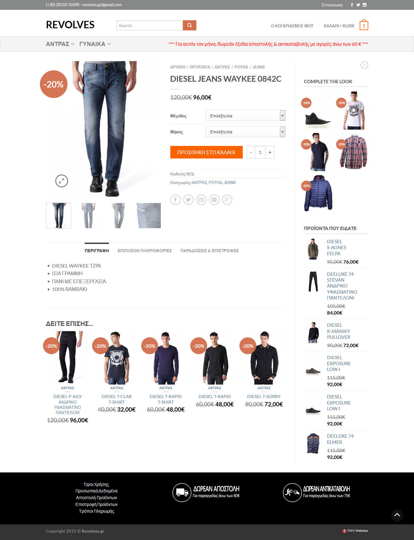 Revolves - Online Fashion