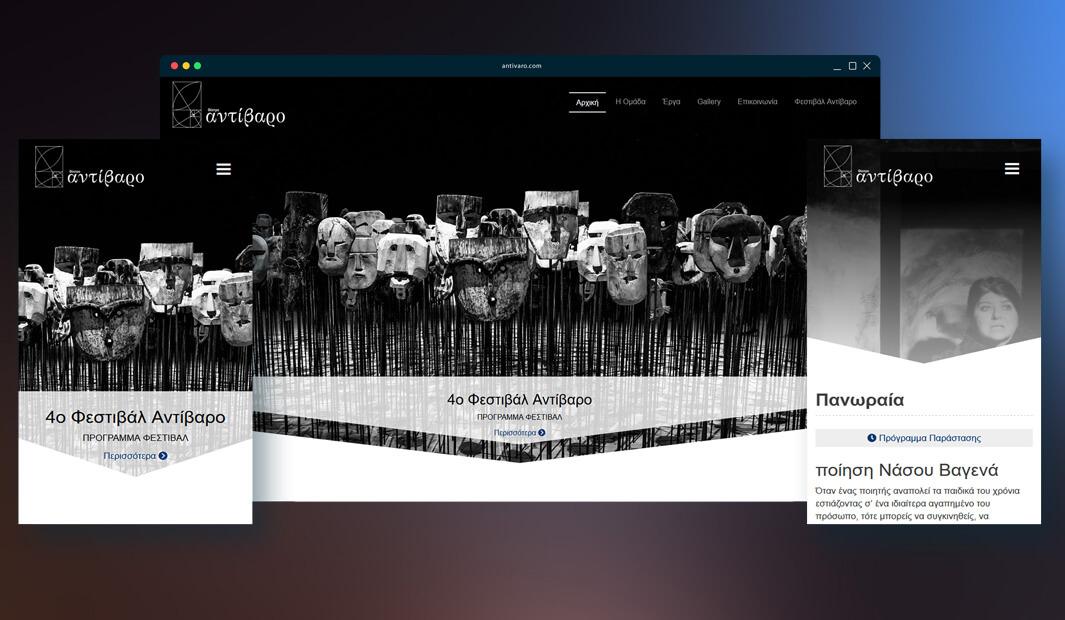 Antivaro - TMY Websites